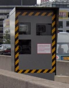 Versailles Radar fixe boulevard st Antoine