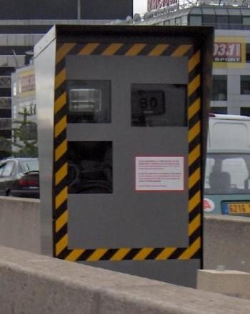 Visiter Versailles sans se faire flasher  : radar 110km N12
